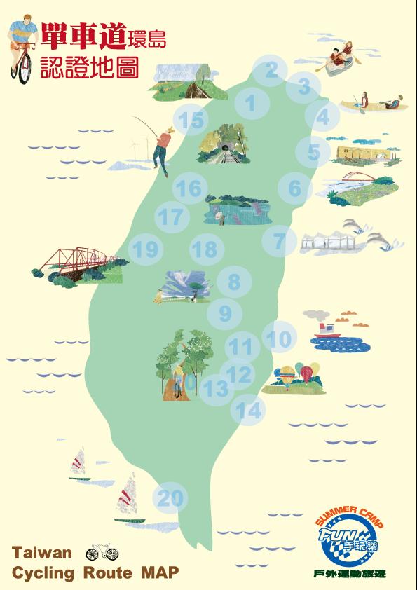 台灣地圖-DM
