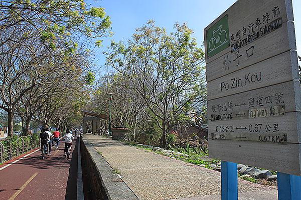舊鐵道改建的后豐鐵馬自行車道